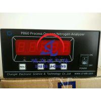 p860-5n氮气分析仪上海昶艾在线式