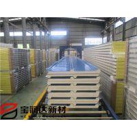 三波峰聚氨酯顶板 彩钢屋面板厂家供应