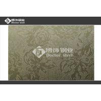 304富贵花开不锈钢门板压花,厂家定制不锈钢花纹板,不锈钢卫浴板