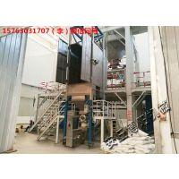 石墨粉拆包卸料机,博阳吨袋拆包机、投料机专业生产