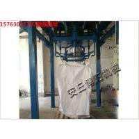 博阳镁强粉吨袋包装机、粉剂吨包机规格及型号