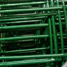 浸塑圈地荷兰网 养殖隔离护栏 圈山专用网
