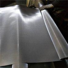 不锈钢丝网 不锈钢网填料 水龙头过滤网
