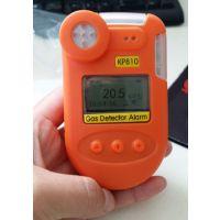 现货供应KP810二氧化碳气体检测仪
