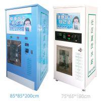 好科学-自动售水机 投币刷卡社区直饮水机 小区商用售水机