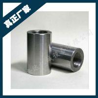 厂家生产直销钢筋连接套筒 正反扣套筒 直螺纹套筒