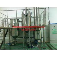 SJN0.3T中药提取单效外循环蒸发器