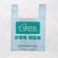 东莞厂家供应 PO胶袋 超市购物背心袋 低压平口袋 薄膜袋