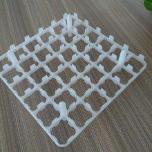 30枚鸭蛋托 鸭种蛋托 加厚蛋托批发 塑料蛋托厂家