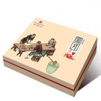 深圳精品 茶叶礼盒量身定做 茶叶精品盒印刷设计