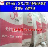 河北邢台哪里有卖固化剂的厂家?渗透型锂基密封固化剂?