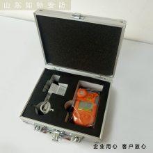 CL2浓度安全检测仪 直插式模块方便更换传感器