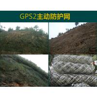四川主动防护网工程成都蜀鑫边坡防护