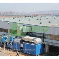 供应硫化床系列烟气净化器 烟气净化装置