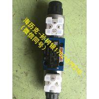 R900917775 3DR16P5-52/250Y/00M力士乐减压阀现货供应