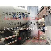 德阳建筑工程车辆冲洗装置批发供应