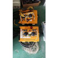 广州天车摇控器维修,天车摇控器维修