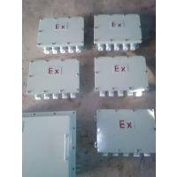 BJX 菲尼克斯端子 防爆接线箱 不锈钢材质