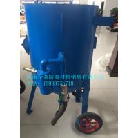 开放式喷砂罐 手动式 移动式 0.6m? 喷砂罐生产厂家