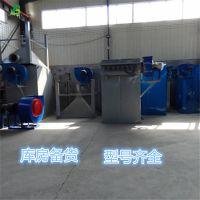 山东DMC-80型单机布袋除尘器工作原理同帮环保除尘器出厂价格