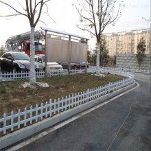 哈尔滨新农村花池围栏 塑钢护栏厂家 草坪塑钢护栏