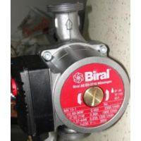 厂家促销让利BIRAL离心泵