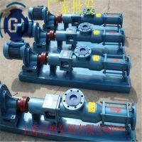 G30-2 厂家批发G型单螺杆泵型号防爆不锈钢G型螺杆离心泵铸铁材质