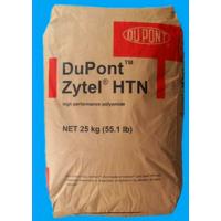 薄壁制品 包装容器 碳纤维增强材料 PPA 美国杜邦 HIN59G55 LNSF BK