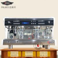 意大利原装WEGA威嘎 POLARIS北极星 半自动咖啡机商用