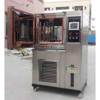 高要恒温恒湿试验箱 调温调湿试验箱高低温交变试验箱 恒温恒湿试验箱哪家强