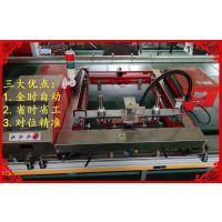 浙江商标丝印机/织带印花机/印厚板丝印机/全自动丝印机