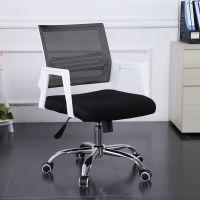 办公家具直销家用网布职员转椅会议椅老板电脑办公椅子 升降座椅