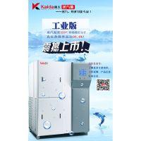 蒸汽温度220℃高温食品蒸煮设备