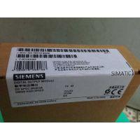 可签合同正品西门子 全新原包装&一年质保 6ES7322-1BH10-0AA0