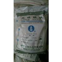 广东东莞批发销售工业级亚硫酸钠 硫代硫酸钠 正品中成牌 国标含量96%