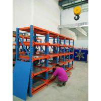 北京重型抽屉货架 百分百抽拉式模具货架 机械化存取 4吨模具架