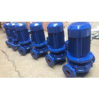 离心管道泵厂家ISG32-160热水管道 家用管道增压