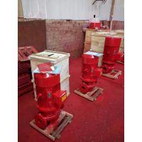 供孜泉牌新规格3CF直销45KW室内消火栓加压泵XBD6/48.1-150L多少钱