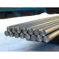专业销售16MnCrS5德标优质合金结构钢规格齐全
