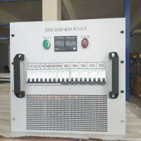 德阳瑞泰专业提供RATA-DC5V -610A,机架式负载箱,交直流负载柜,