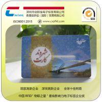 原装M1 s50公交IC卡,公交卡定制厂家,充值IC卡价格