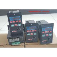 供应T13-200W-12-H(多功能简易型)变频器附说明书