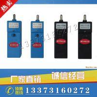工频信号发生器  验电器工频信号发生器  GPF信号发生器