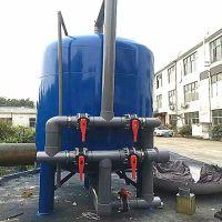 德庆县番禺清又清工业污水处理设备回用水反渗透装置预处理石英砂过滤器
