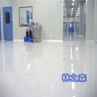 江苏林森玻璃钢防腐工程frp型材