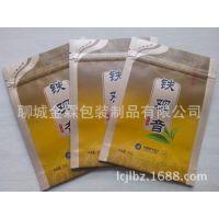 供应宿迁茶叶包装袋/自立拉链袋/可免费设计版面