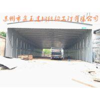 上海推拉仓储雨棚布 苏州物流园活动挡雨蓬 泰州大型移动帆布篷低价促销