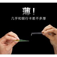 三星note7手机保护壳 硅胶TPU软壳 透明防摔男女款盖乐世N950