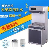 广东三长江饮水设备校园饮水机,商用饮水机,步进式开水器
