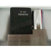 (中西)气体质量流量控制器/七星流量计 型号:D07-9F(YCM特价)